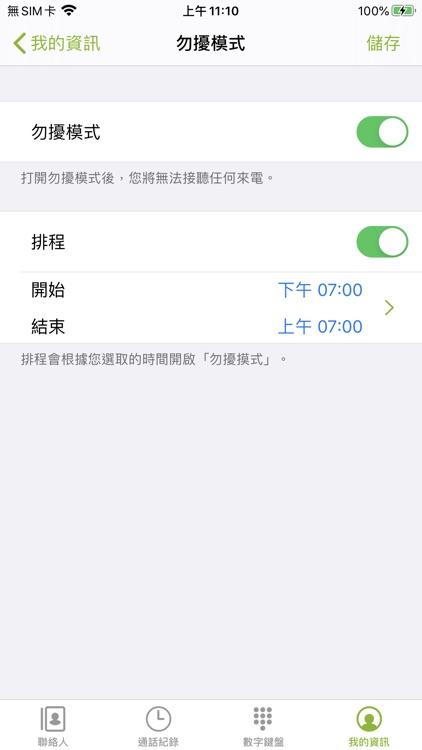 Acer UC screenshot-3