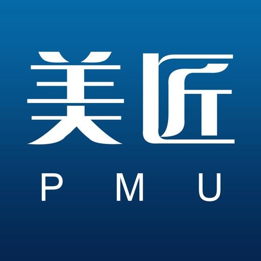 美匠-中国首家纹绣行业移动管理平台