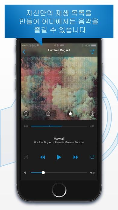 다운로드 4shared Mobile Android 용