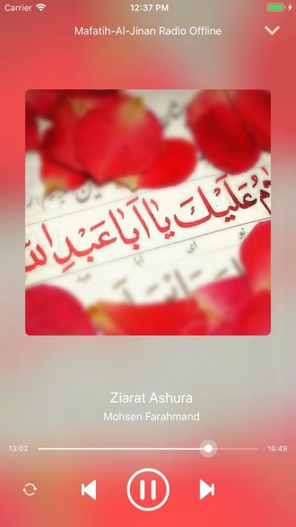 Mafatih-Al-Jinan Radio Offline screenshot-3