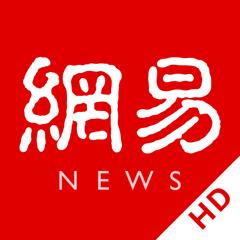 网易新闻HD