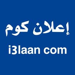 i3laan