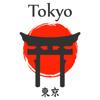 東京 旅游指南 离线地图