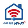 中華電信家用Mesh WiFi