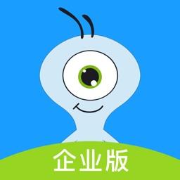 蚂蚁招聘 - 企业兼职、实习、全职招聘解决方案
