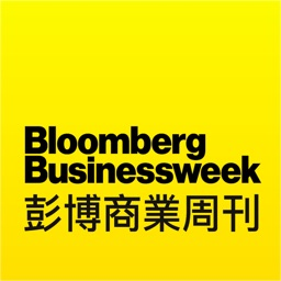 彭博商業周刊 Bloomberg Businessweek
