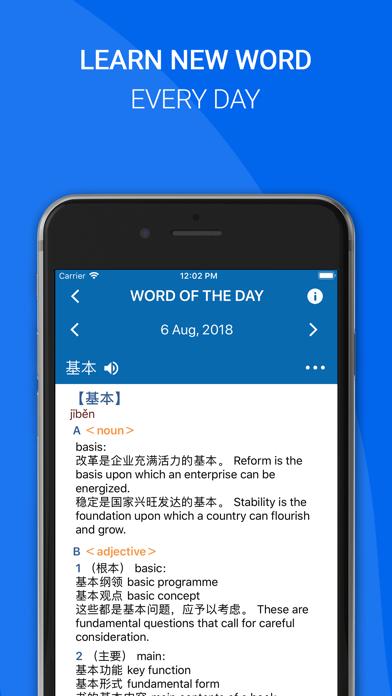 Oxford Chinese Dictionary 2018のおすすめ画像5