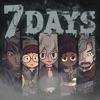 7Days! : ストーリーを決める - iPhoneアプリ
