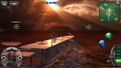 艦つく - Warship Craft - ScreenShot8