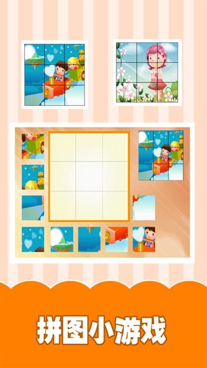 认识动物-看图学英语卡片动物大巴士 screenshot-3