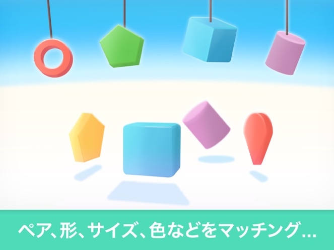Puzzle Shapes - 儿童学习-5