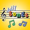 Jolly Learning - Jolly Phonics Songs artwork