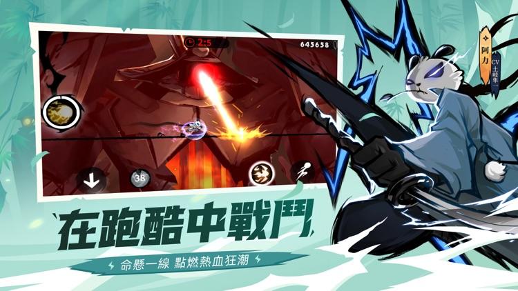 忍者必須死 screenshot-5