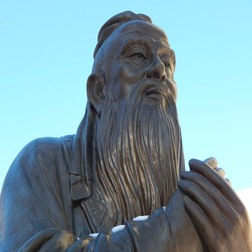 Confucius Quotes Machine