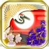 花札MIYABI - iPhoneアプリ