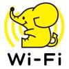WiFi ギガぞうWi-Fi 安心安全にパケット通信量を節約 - iPadアプリ