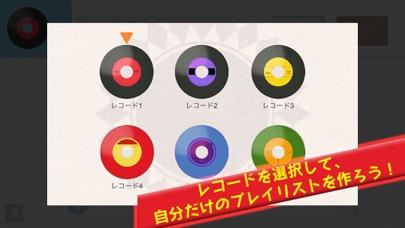 昭和レコードスピーカーのおすすめ画像1