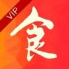 美食杰 - 年夜饭,学烹饪做菜家常菜谱食谱视频做(VIP版)
