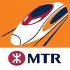 High Speed Rail - iPhoneアプリ