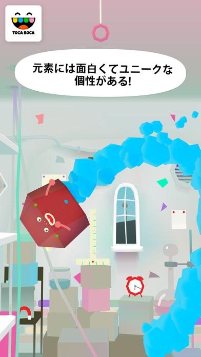 トッカ・ラボ (Toca Lab: Ele... screenshot1