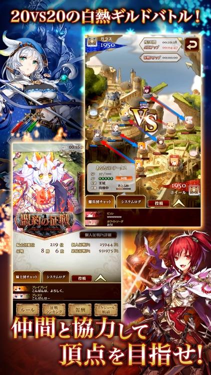 刻のイシュタリア -美少女育成 x カードゲームRPG screenshot-3