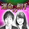 木原誠太郎のディグラムマッチ
