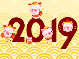 2019 Happy Chinese Pig Year