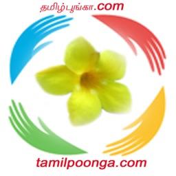 TamilPoonga