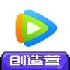 腾讯视频-长歌行-全网独播