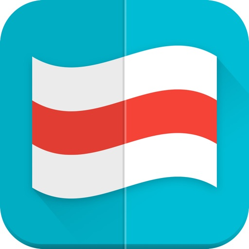 Flags of the World Best Trivia iOS App