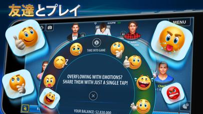 テキサスホールデムポーカー: Pokerist Proのおすすめ画像4