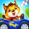 車ゲーム 子供 - 3歳 ゲーム!