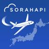 シェアリングテクノロジー株式会社 - 航空券・国内を格安に予約アプリ ソラハピ アートワーク