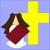 キリスト教の歴史 for iPad