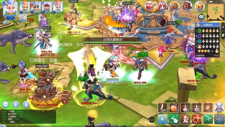 仙境传说RO:守护永恒的爱 screenshot-3