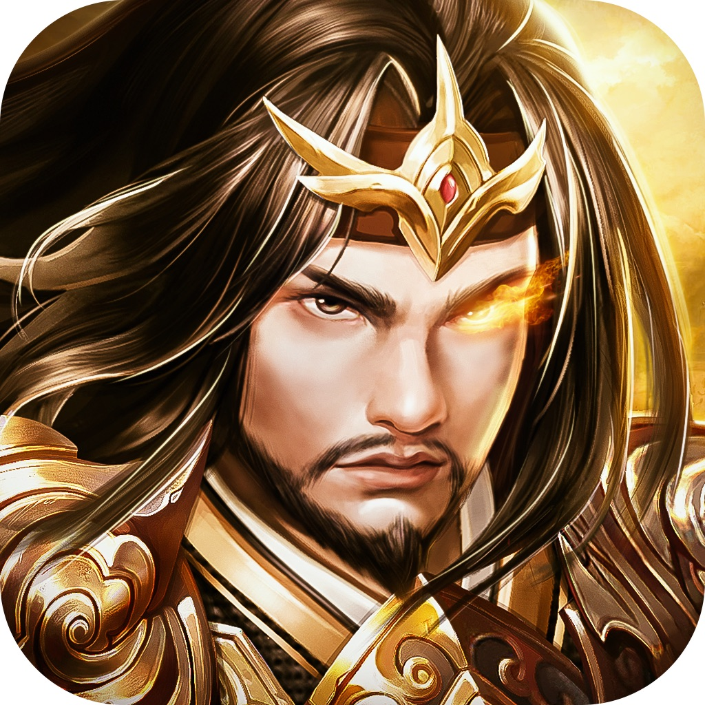 Art of War: Rajah Saga hack