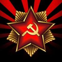 Codes for USSR Simulator Hack
