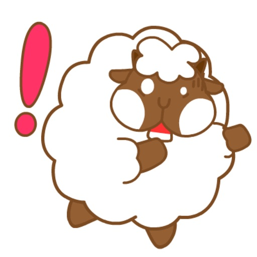 Funny Sheep Expression