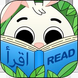Reading Heroes - Arabic