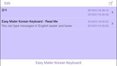 Easy Mailer Korean Keyboardのおすすめ画像4