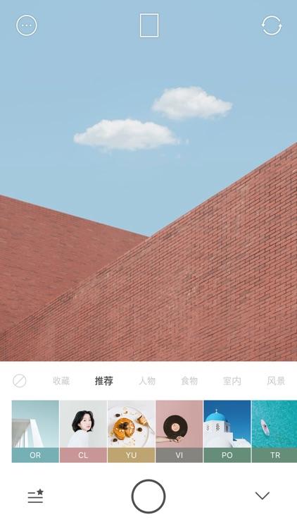 Foodie - 美食相机 screenshot-3