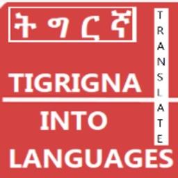 Tigrina word translation