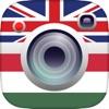 FotóFordító - iPhoneアプリ