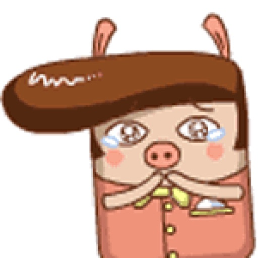 CoolPig Expression