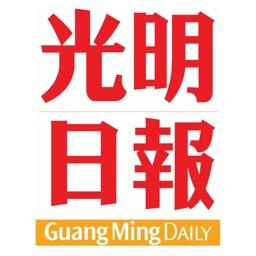 Guang Ming 光明网