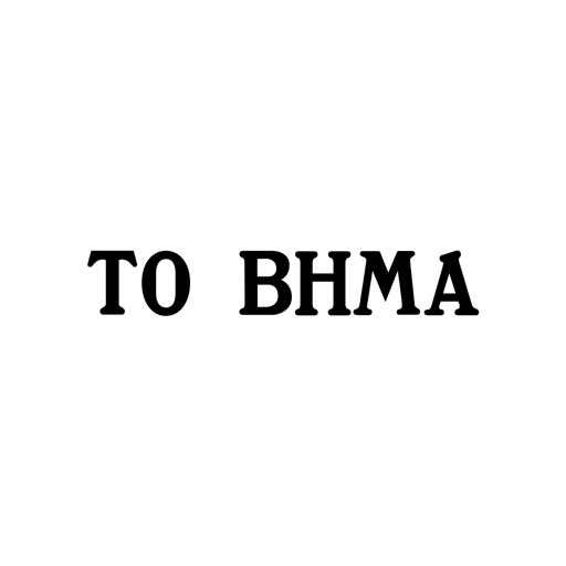 TO BHMA Icon