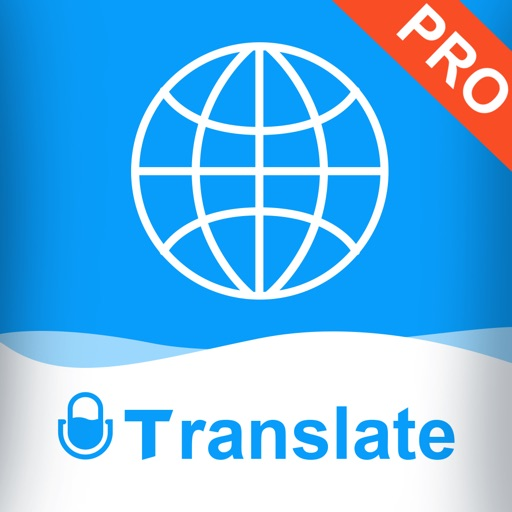 iTranslator-Pro