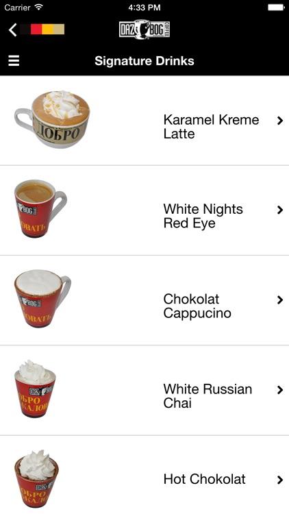 Dazbog Coffee screenshot-3