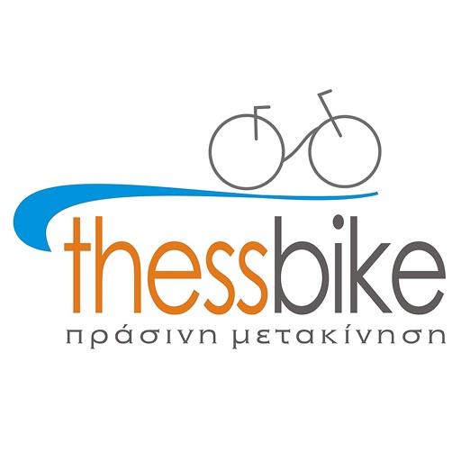 Bike Sharing Thessaloniki