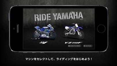 Ride YAMAHAのおすすめ画像2